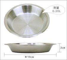【犬】【猫】【食器台】iDogアイドッグKeatキート専用ディッシュステンレス浅皿。浅皿と深皿の2タイプございます。こちらは浅皿です。
