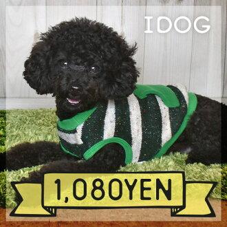 附帶iDog口袋的邊緣編織物容器眼睛狗