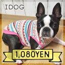 【犬服 タンク】 iDog カラフルニットタンク アイドッグ【あす楽対応 翌日配送】 【犬の服 アイドッグ 国産 ドッグウ…