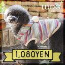 【犬服】 iDog 編みボーダーニットパーカー アイドッグ【あす楽対応 翌日配送】 【犬の服 アイドッグ 国産 ドッグウェ…