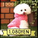 【犬服】 iDog スターのふわふわパーカー アイドッグ 【あす楽対応 翌日配送】 【犬の服 アイドッグ 国産 ドッグウェ…