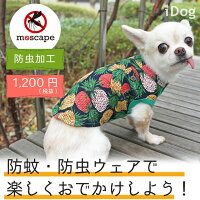iDogパイナップルシャツ風タンクmoscapeアイドッグ。