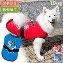 【楽天お買い物マラソン★】iDog 中大型犬用 お祭りタンク moscape【 あす楽 翌日配送 】