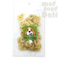 【犬】【おやつ】モフモフデリmofmofDeli南国バナナチップス。