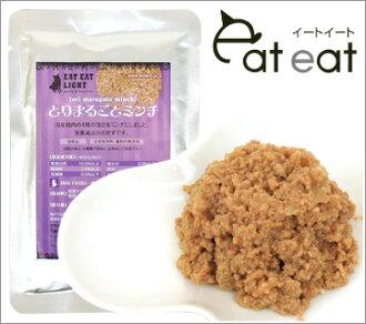 吃吃吃吃光考慮整個肉 80 g [禁用]