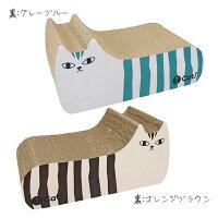 【猫】【つめとぎ】iCatアイキャットオリジナルつめとぎしまネコ。お尻にはiCatのロゴ入り。