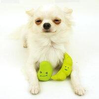 【ラテックス】【犬】【おもちゃ】iDog&iCatオリジナルラテックスTOYさやえんどう。こまめはマメ集めが趣味です