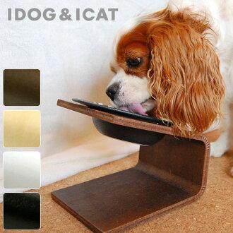 iDog Living Keat基多匚L尺寸食物盘子分售