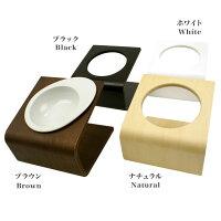 【犬】【猫】【食器台】iDogLivingKeatキートLサイズフードボウル別売。商品画像2。