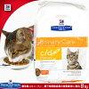 Hills science diet therapy diet cat c/d 17.5 LB 8 kg