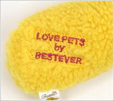 【ぬいぐるみ】【犬】【おもちゃ】ベストエバーLovePetsbyBesteverエビ天。えび天いただきます