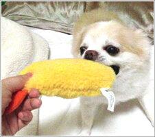 【ぬいぐるみ】【犬】【おもちゃ】ベストエバーLovePetsbyBesteverエビ天。衣からガブっと