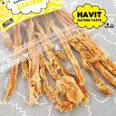 Ha008 s01