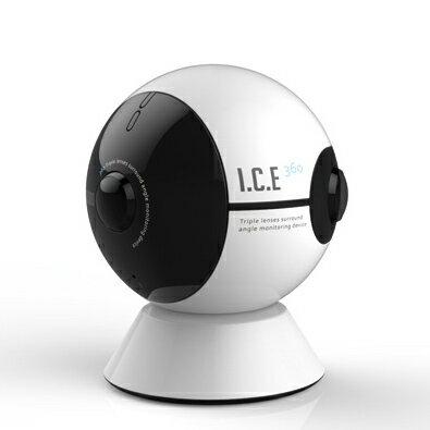 【スマホでいつでもペットと一緒】監視カメラ 防犯カメラ セキュリティカメラ ネットワークカメラ 見守りカメラ ベビーモニター ベビーカメラ ペットモニター ペットカメラ 赤ちゃん ペット スマホ対応 スマートフォン対応 WiFi対応 録画機能 録画 留守 シンプル コンパクト