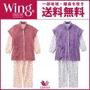 ワコール Wing パーソナルウェア ベスト 付き 3点 セット パジャマ(レディース ナイトウェア ルームウェア 綿 あったか 暖かい 長袖 長ズボン 一部地域除き 送料無料 EP6027)