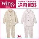 ワコール Wing パーソナルウェア ふんわりあたたか パジャマ(レディース ナイトウェア ルームウェア 綿 あったか 暖かい 長袖 長ズボン 一部地域除き 送料無料 EP7068)