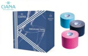 CIANA キネシオロジーテープ カラー 巾5.0cm×長5m 6巻入【日本製】 / キネシオテープ 伸縮 キネシオ キネシオロジー