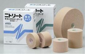 ニトリート・キネシオロジーテープ(ノーマルタイプ) 7.5cm×5m 4巻入【NK-75】