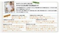 プレミアムピロー【国内検査正規輸入品】MediflowメディフローウォーターベースファイバーピローエリートIKB-10009