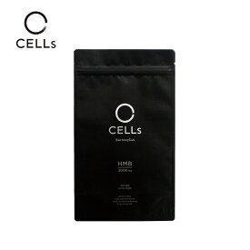 【360粒入りx2セット】CELLs BurningCut セルズ バーニングカット ダイエット 筋トレ HMBトレーニング HMBダイエット HMB 90000ml BCAA EAA 配合 BCAA