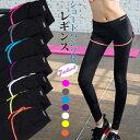 レギンス レディース パンツ一体型 ヨガ ランニング ウェア スポーツウェア ボルダリング フィットネス ショートパン…