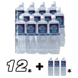 シリカ濃縮液 ケイ素 1L×12本で3本プレゼント 計15本 シリカ水 シリカウォーター シリカウォータ ケイ素水 珪素水 高濃度シリカ 水 お水 ミネラルウォーター 飲料水 健康飲料 珪素 高濃度 濃