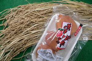 【福島産 あんぽ柿 (蜂屋柿)1パック 約230g(3〜6コ)×4入セット×3箱】