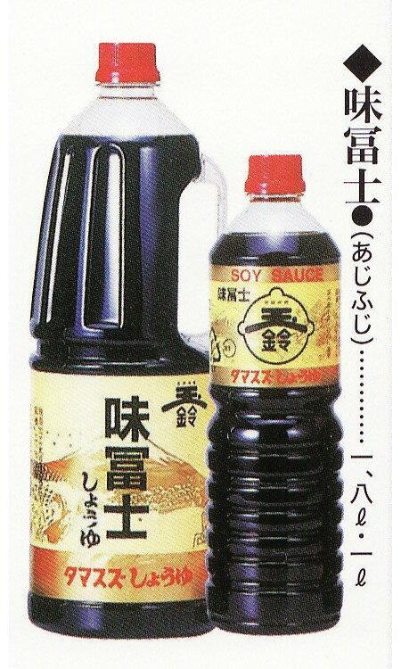 【タマスズ醤油 味富士1.8リットル6本入×2箱】