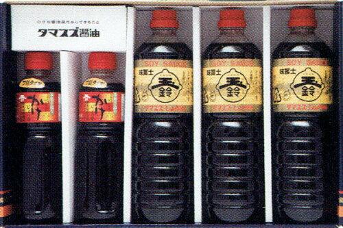 味富士とかけじょうゆの5本セット