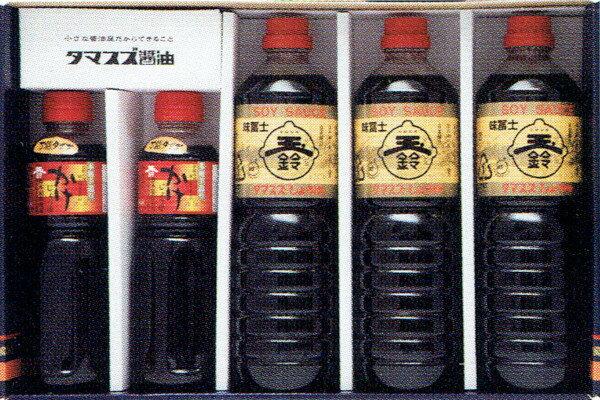 【タマスズ醤油 味富士とかけじょうゆの5本セット×1箱】
