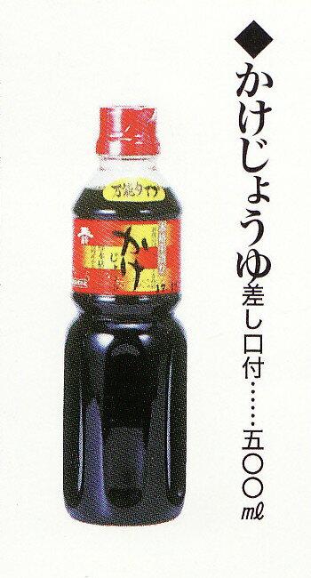 【タマスズ醤油 かけじょうゆ500ミリリットル8本入×1箱】