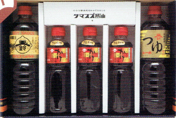 【タマスズ醤油 厳選うまみ三昧5本セット×1箱】
