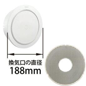 ナスタ(キョーワナスタ)製 KS-8630PRシリーズ用防虫網(5枚入)