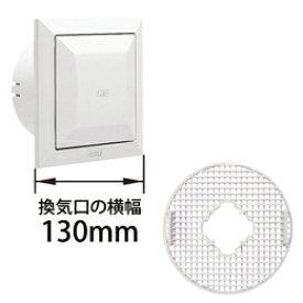 ナスタ(キョーワナスタ)製 KS-8840PRシリーズ用防虫網(5枚入)