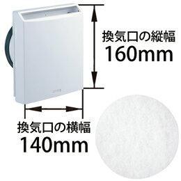 ナスタ(キョーワナスタ)製 V20R/V16R用花粉除去フィルター(5枚入)