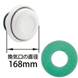 ナスタ(キョーワナスタ)製 V2R用アレルフィルター(5枚入)
