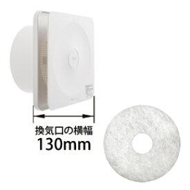 シルファー製 PR-100シリーズ用高性能フィルター(3枚入)