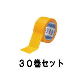 (1箱) 積水化学 フィットライトテープ 50mm×25m 30巻入