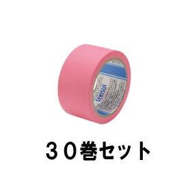(1箱) 積水マテリアル スマートカットテープ #833 ピンク 50×25mm 30巻入