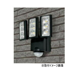 朝日電器 乾電池式 センサーライト ESL-313DC 900ルーメン
