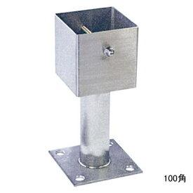 (10本入)水上金属 ステンレス装飾柱受デラックス 100角 柱受金物