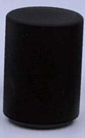 水上金属 シンプル戸当り R460-45C-B コンクリート用 黒 艶消し H450mm φ35mm