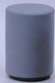 水上金属 シンプル戸当り R460-45W-G 木床用 グレー 艶消し H450mm φ35mm