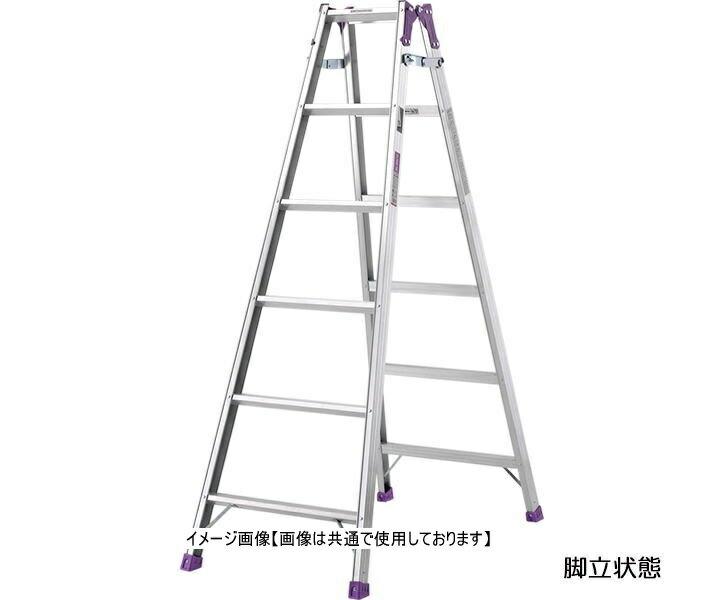 アルインコ MR-180W はしご兼用脚立 エコノミ−モデル (配送条件あり)