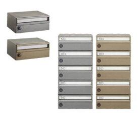 大建プラスチックス DK-MB150LGY-2/DK-MB150LGD-2 メールボックス 2戸用 (ラッチロック錠) ※受注生産 DaikenPlastics