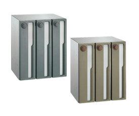 大建プラスチックス DK-MB100LGY-3/DK-MB100LGD-3 メールボックス 3戸用 (ラッチロック錠/タテ型) DaikenPlastics
