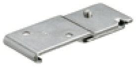 大建プラスチックス DK-PR15T-51 天井Sブラケット DaikenPlastics