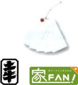 (送料無料)土牛 DOGYU 防水荷札 白 01730 5枚1パック