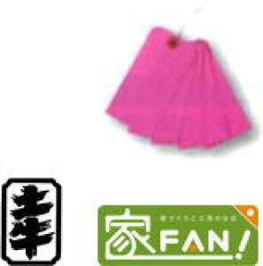 (送料無料)土牛 DOGYU 防水荷札 ピンク 01731 5枚1パック
