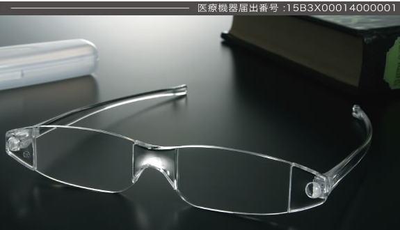 エビスダイヤモンド EBISU リバイスグラス(老眼鏡) RG-1.0/1.5/2.0/2.5/3.0/3.5/4.0